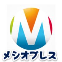 メシオプレスロゴ