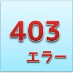 403-2