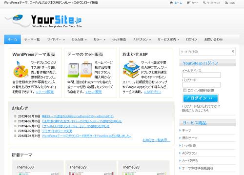 yoursite
