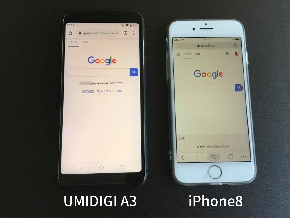 UMIDIGI A3とiPhone8の比較