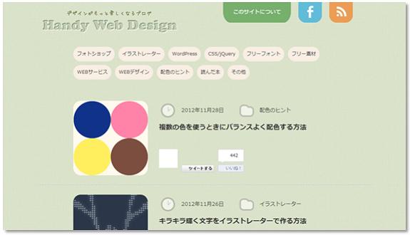 http://handywebdesign.net/