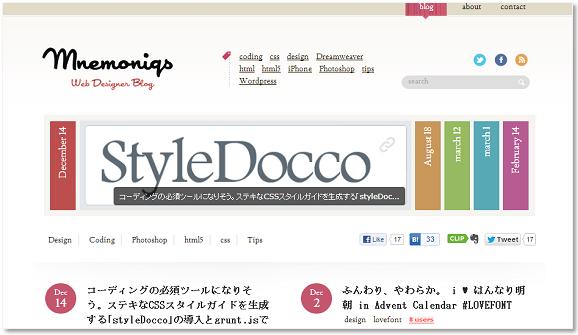 Mnemoniqs Web Designer Blog